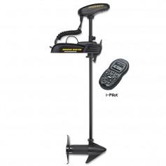 Minn Kota PowerDrive 55-US2 Trolling Motor w-i-Pilot Bluetooth - 12V-55lb-54-