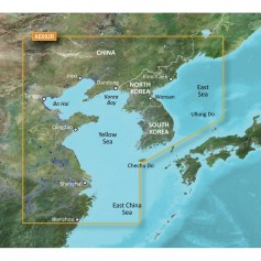 Garmin BlueChart g2 Vision HD - VAE002R - Yellow Sea - microSD-SD