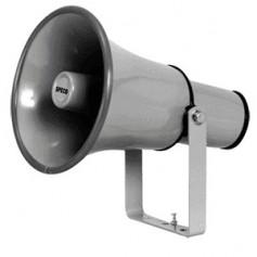 Speco 8-5- Weatherproof PA Speaker w-Transformer