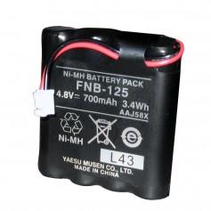 Standard Horizon FNB-125 Battery Pack f-HX100
